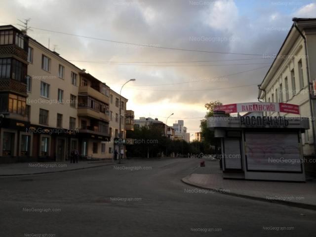Address(es) on photo: Lenina avenue, 5 к1, 5/3, 7, Yekaterinburg