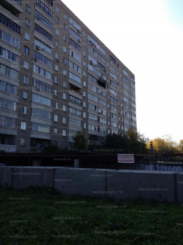 Адрес(а) на фотографии: улица Азина, 23, Екатеринбург