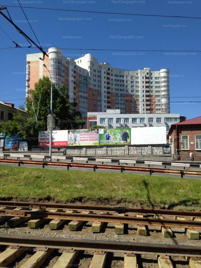 Адрес(а) на фотографии: улица Малышева, 4А, 4Б, 6, Екатеринбург