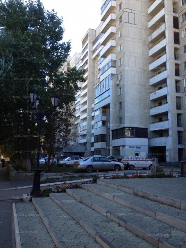 Адрес(а) на фотографии: улица Победы, 51, Екатеринбург