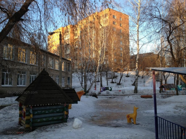 Address(es) on photo: Sulimova street, 61, 65, 67, Yekaterinburg
