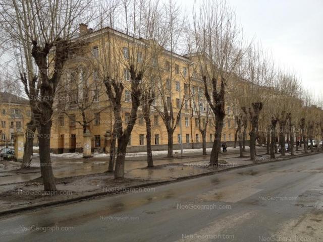 Адрес(а) на фотографии: улица Стачек, 22, Екатеринбург