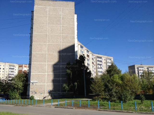 Address(es) on photo: Esenina boulevard, 3, 13, Yekaterinburg