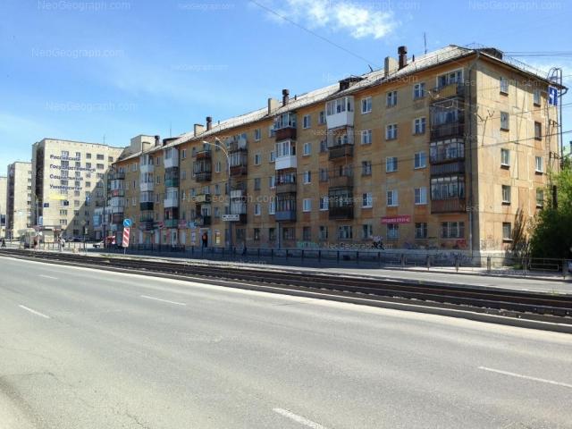 Адрес(а) на фотографии: Донбасская улица, 6, 8, 12, Екатеринбург