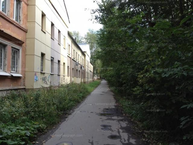 Address(es) on photo: Gagarina street, 53, Yekaterinburg