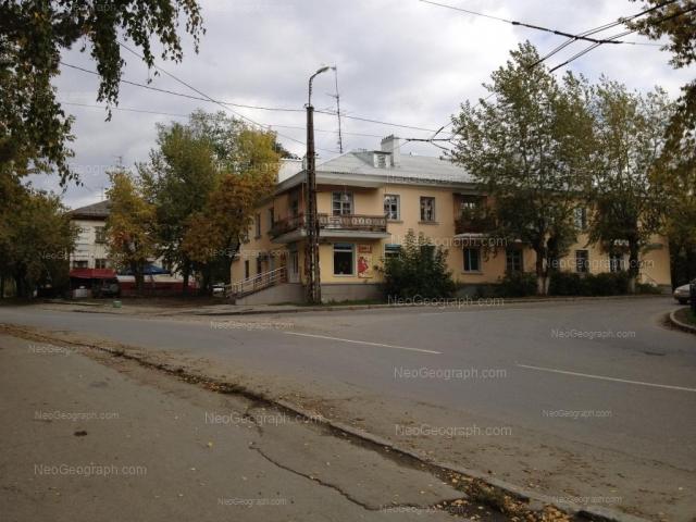 Адрес(а) на фотографии: Дагестанская улица, 8, Екатеринбург