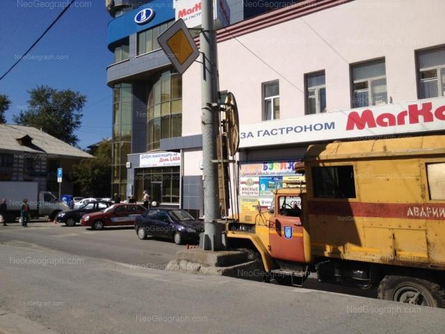 Адрес(а) на фотографии: Студенческая улица, 58, Екатеринбург