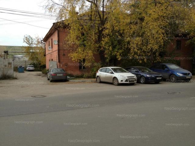 Адрес(а) на фотографии: Артинская улица, 12, Екатеринбург