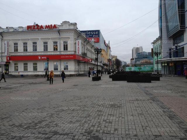 Адрес(а) на фотографии: улица Вайнера, 9а/1, 10, 12, Екатеринбург