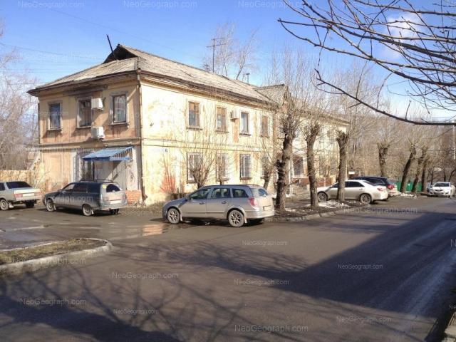 Address(es) on photo: Energostroiteley street, 2, Yekaterinburg