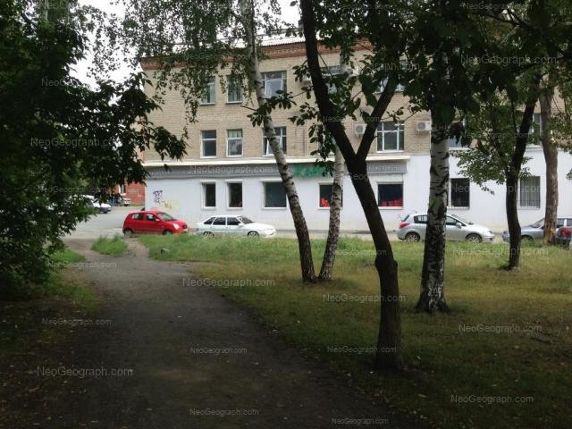 Адрес(а) на фотографии: улица Мира, 39, Екатеринбург