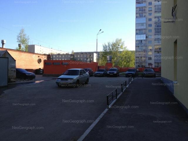 Адрес(а) на фотографии: Волгоградская улица, 35, 37, Екатеринбург