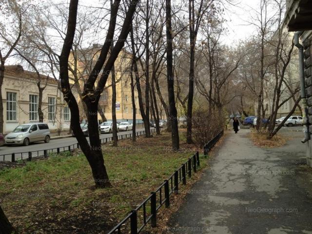 Address(es) on photo: Generalskaya street, 9, 11, 12, Yekaterinburg