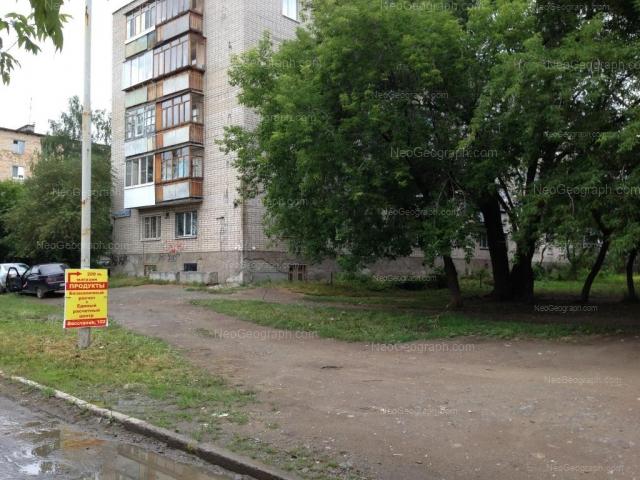 Адрес(а) на фотографии: улица Восстания, 120, 122, Екатеринбург
