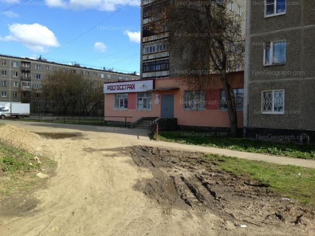 Адрес(а) на фотографии: улица Миномётчиков, 26, 28, 30, Екатеринбург