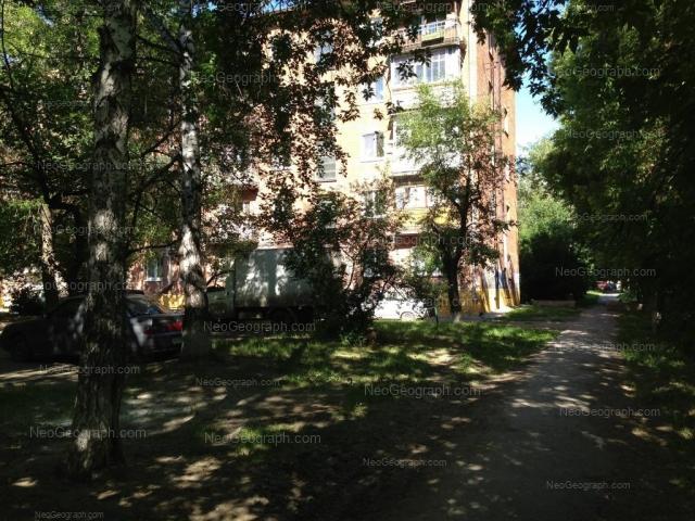 Address(es) on photo: Sotsialisticheskaya street, 3А, Yekaterinburg
