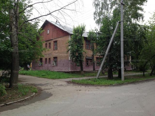 Адрес(а) на фотографии: улица Кобозева, 46, Екатеринбург