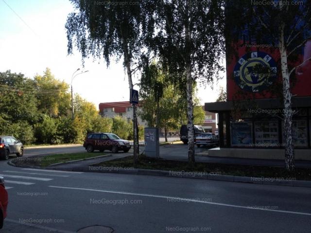 Адрес(а) на фотографии: Студенческая улица, 31, 33, 35, 37, Екатеринбург