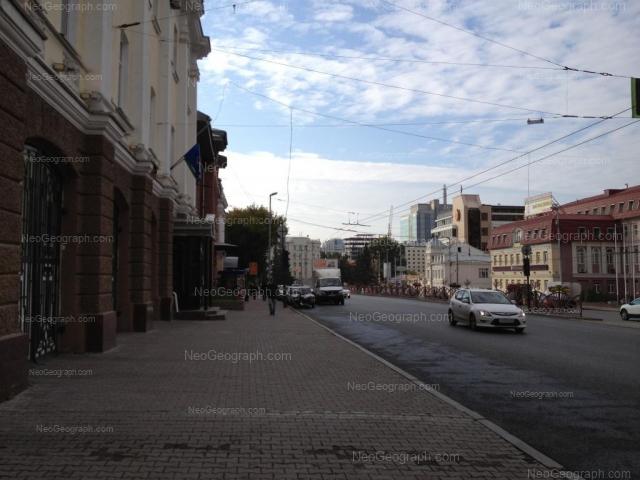Адрес(а) на фотографии: улица Карла Либкнехта, 3, 5, 8А лит Д, Екатеринбург