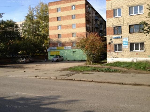 Адрес(а) на фотографии: улица Косарева, 15, 17, 19, Екатеринбург
