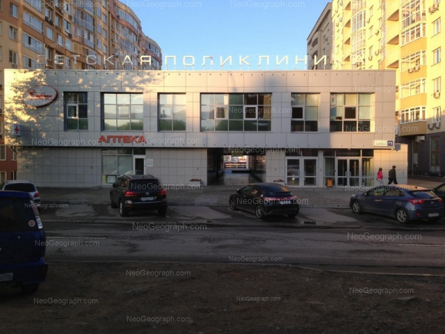 Вид на здание с адресом улица Шейнкмана, 73, ЕНкатеринбург, детская поликлиника УГМК-Здоровье, Екатеринбург