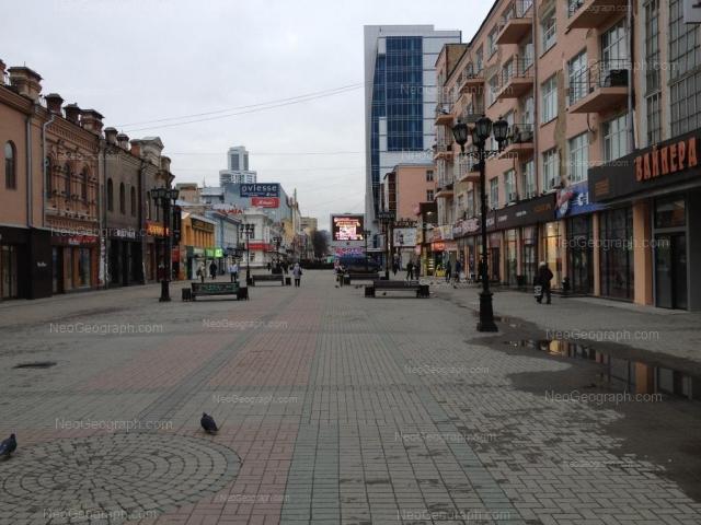 Адрес(а) на фотографии: улица Вайнера, 9А, 16, 16З, Екатеринбург
