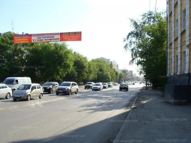 Адрес(а) на фотографии: улица 8 Марта, 89, Екатеринбург