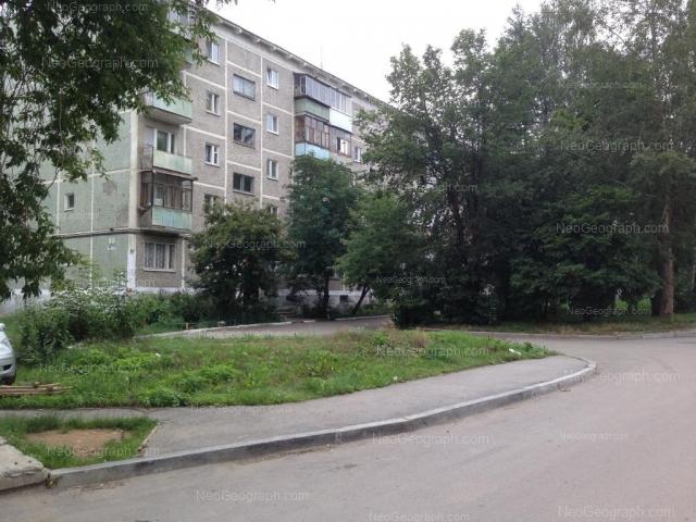 Адрес(а) на фотографии: Парниковая улица, 11, Екатеринбург
