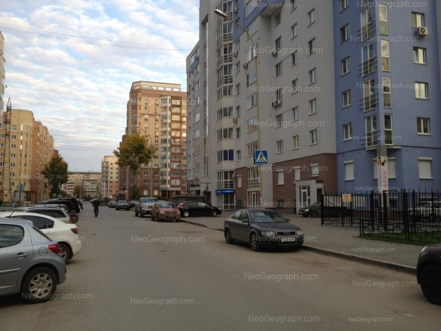 Адрес(а) на фотографии: улица Татищева, 80, 88, 92, 94, Екатеринбург