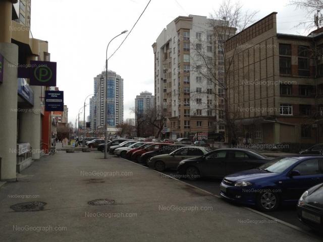 Адрес(а) на фотографии: улица Хохрякова, 74, 75, 85, Екатеринбург