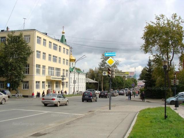 Адрес(а) на фотографии: улица Куйбышева, 39, Екатеринбург