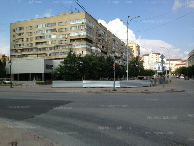 Address(es) on photo: Uritskogo street, 7, Yekaterinburg