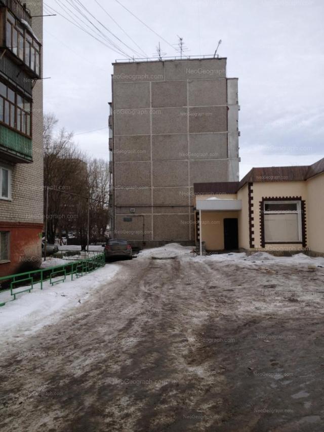 Address(es) on photo: Manevrovaya street, 19, 25а, 25б, Yekaterinburg