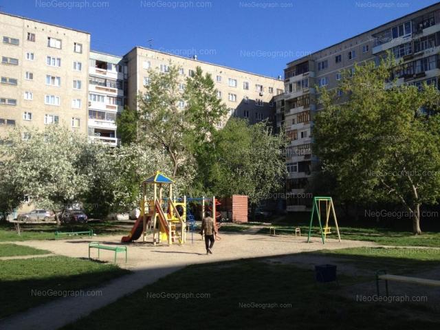 Address(es) on photo: Chkalova street, 127, 129, 135, Yekaterinburg
