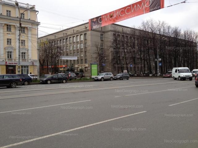 Адрес(а) на фотографии: проспект Ленина, 60, 60А, Екатеринбург