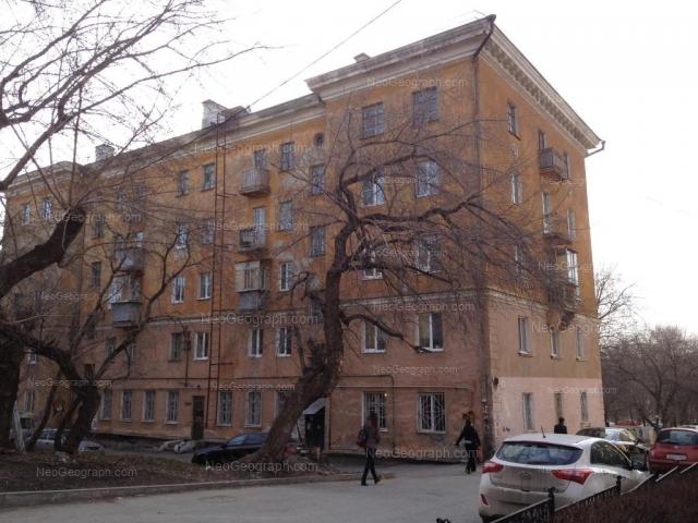 Адрес(а) на фотографии: Печерская улица, 2, Екатеринбург