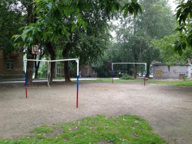 Адрес(а) на фотографии: улица Кобозева, 85, Екатеринбург