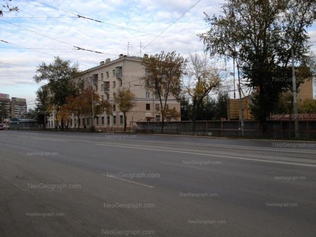 Адрес(а) на фотографии: улица Челюскинцев, 92, 98, Екатеринбург