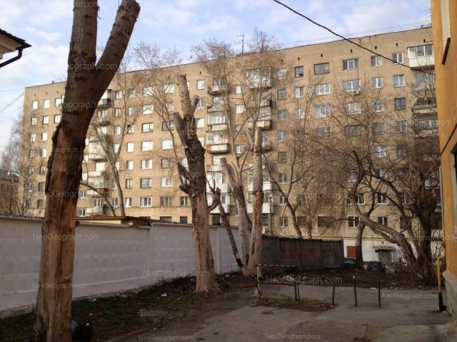 Адрес(а) на фотографии: улица Некрасова, 14, Екатеринбург
