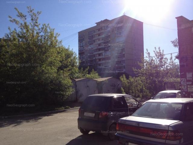 Address(es) on photo: Chkalova street, 133, 137, Yekaterinburg