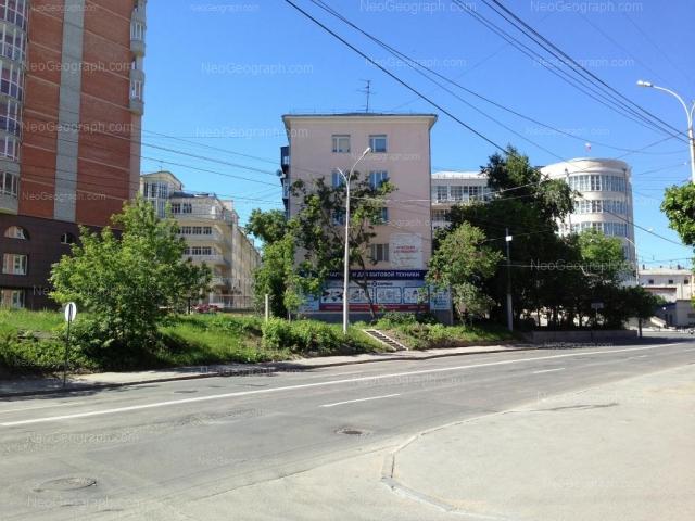 Address(es) on photo: Malisheva street, 2Б, 2Ж, 4, 4Б, Yekaterinburg