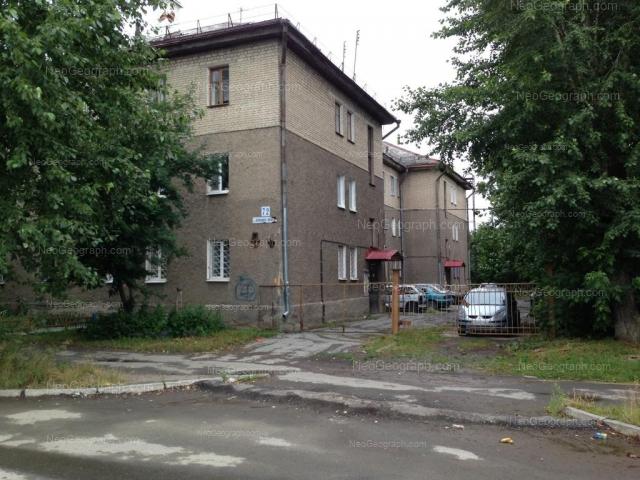 Адрес(а) на фотографии: улица Народного Фронта, 72, Екатеринбург