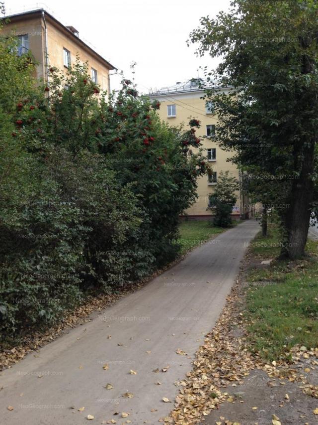 Адрес(а) на фотографии: Ферганская улица, 18, 20, Екатеринбург