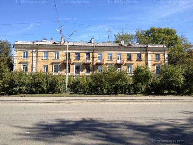 Адрес(а) на фотографии: улица Старых Большевиков, 10, Екатеринбург
