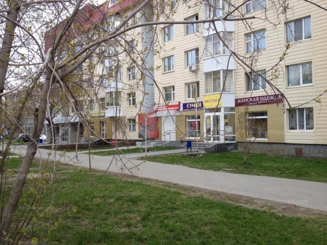 Адрес(а) на фотографии: Белореченская улица, 11/1, 13/1, Екатеринбург