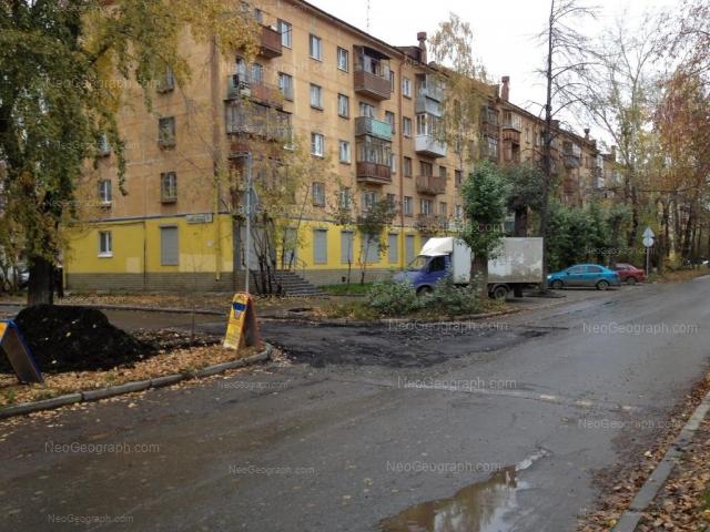 Адрес(а) на фотографии: улица Саввы Белых, 5, Екатеринбург