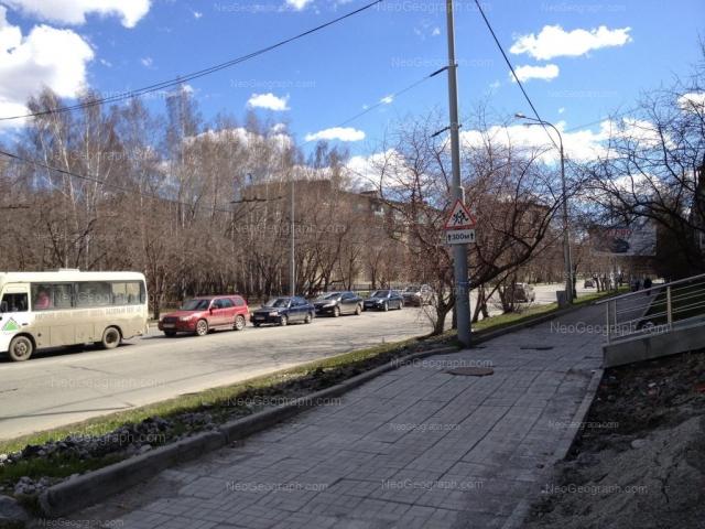 Адрес(а) на фотографии: улица Данилы Зверева, 6, Екатеринбург
