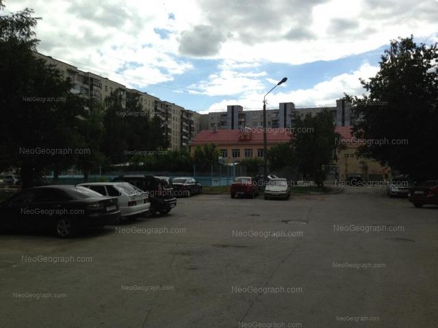 Адрес(а) на фотографии: улица Уральских Рабочих, 41, 41А, Екатеринбург