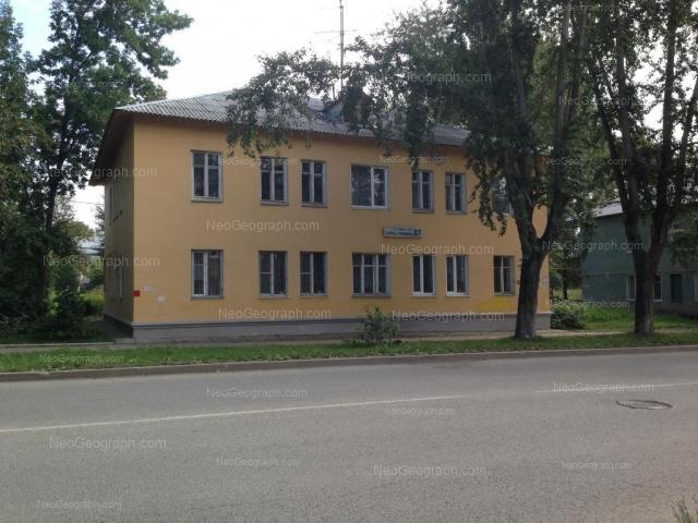 Адрес(а) на фотографии: улица Патриса Лумумбы, 87, Екатеринбург