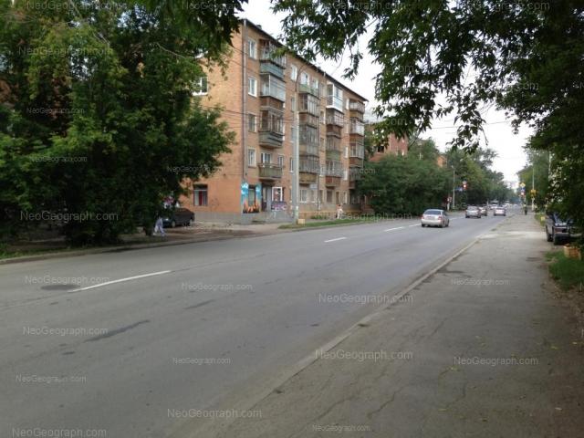 Адрес(а) на фотографии: улица Восстания, 15, Екатеринбург